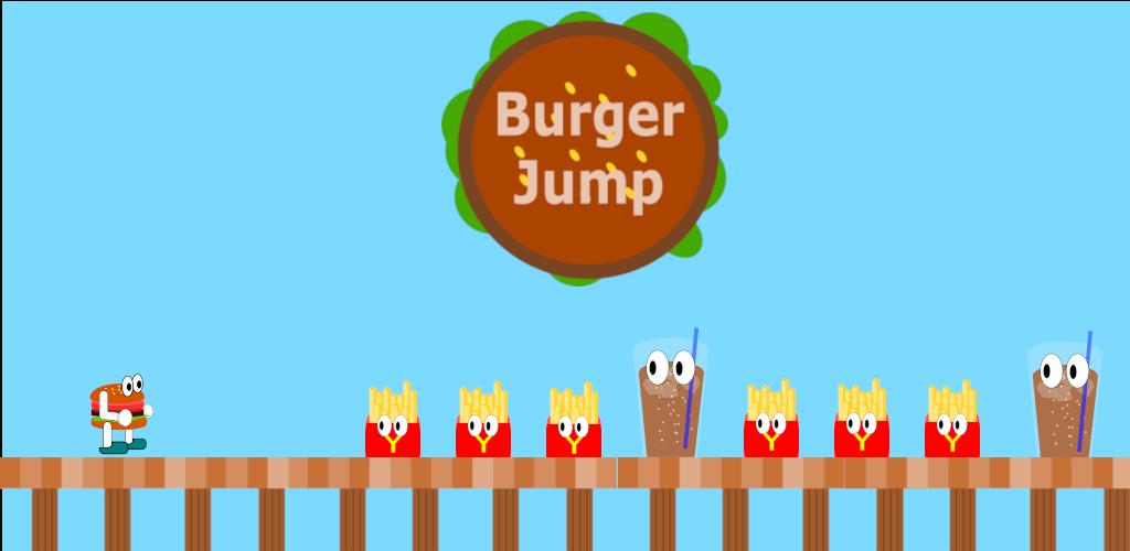 バーガージャンプゲーム